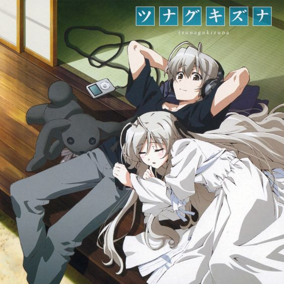 Yosuga no Sora -I watched some of this then gave up because it was starting to get a little weird....