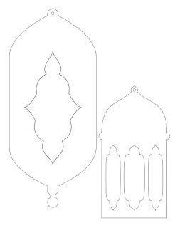 25 25d7 25b7 25d9 25b7 25d9 25b7 25d9 258 25d9 258 Ramadan Decorations Ramadan Activities Ramadan Crafts