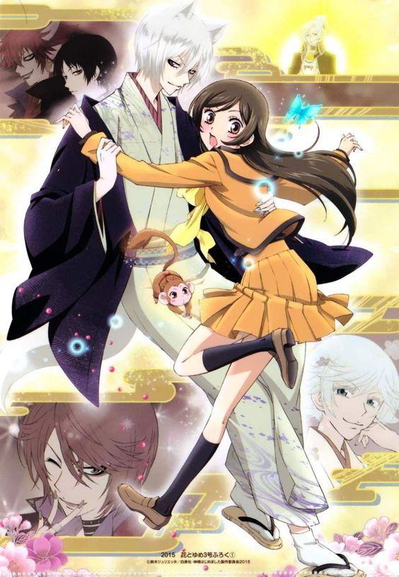 Kamisama Hajimemashita (kamisama kiss) 124 página 39 - Leer Manga en Español gratis en NineManga.com