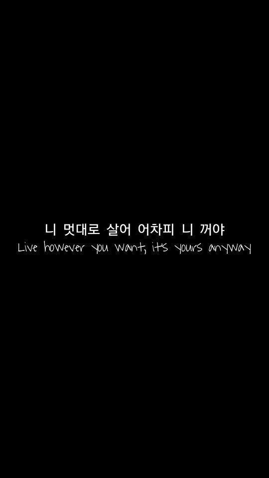 Jk Entertainment J Jk 1 Di 2021 Kata Kata Motivasi Bahasa Korea Kata Kata