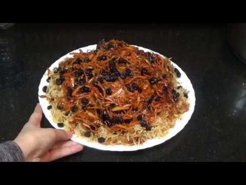 ارز كابلي افغاني Kabuli Rice Afghani Pulao Youtube Persian Food Pulao Recipes