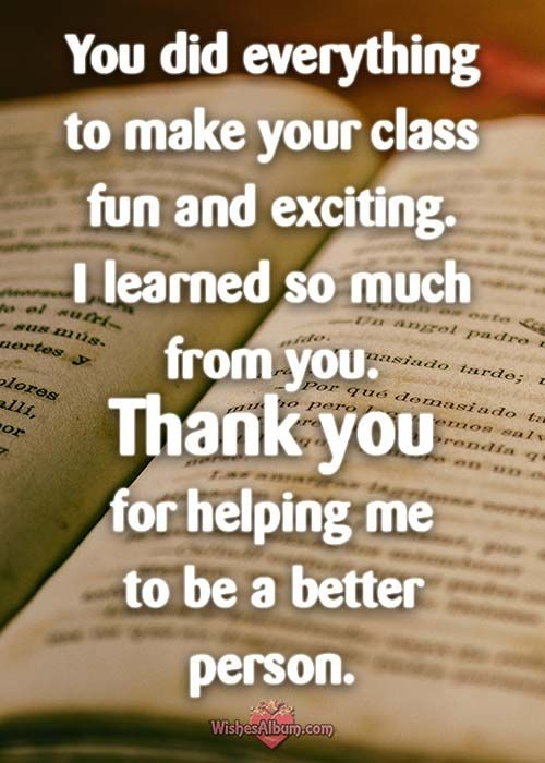 Thank You Notes For Teacher And Appreciation Messages Teacher Appreciation Quotes Message For Teacher Teacher Quotes Inspirational