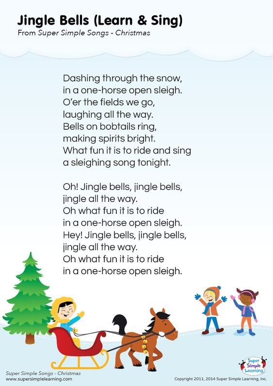 """Lyrics poster for """"Jingle Bells"""" Christmas song from Super Simple ..."""