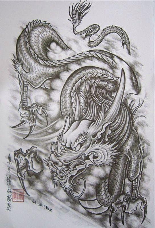 Kushking408 Asian Dragon Tattoo Japanese Tattoo Art Dragon Tattoo Art