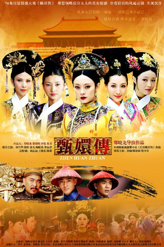 Zhen Huan Zhuan (TV Series 2011– ) - IMDb: