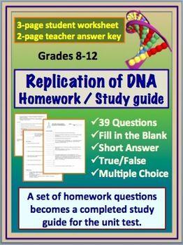 Dna homework help