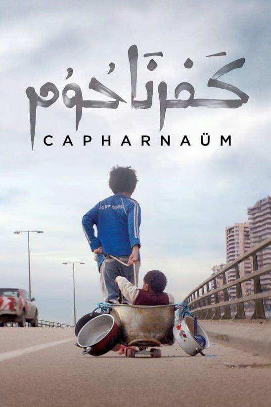 Capernaum Film Complet En Francais En Ligne Stream Complet Capernaum Hd Online Movie Free Download F Full Movies Free Movies Online Streaming Movies Online