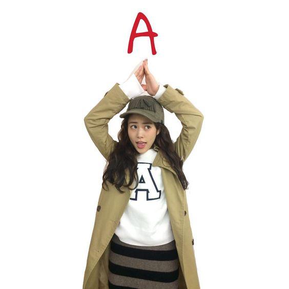 Aを作る高畑充希