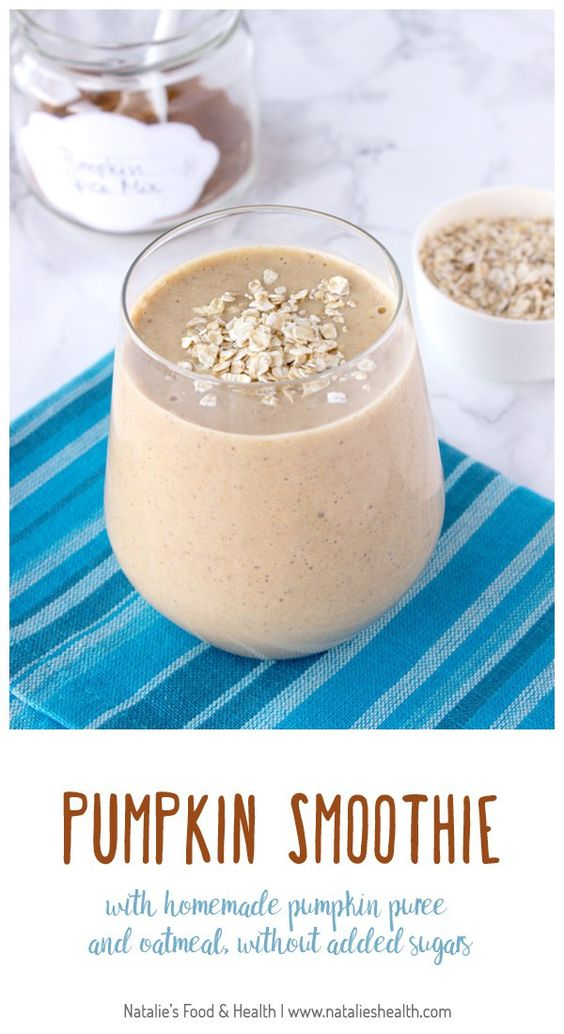 fragrant and full of pumpkin flavor, this Pumpkin Oatmeal Smoothie ...