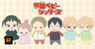 عــالــم لــو Gakuen Babysitters 2018 720p Gakuen Babysitters Babysitter Anime Baby