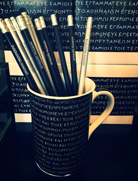#bw #blackandwhite #acropolismuseum #acropolismuseumshop #museumshop #mugs #pencils #madeingreece #greekdesign