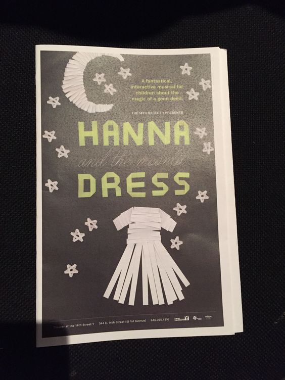 A summary of the before and after of our trip to NYC last Saturday with a link to my guest post reviewing Hanna and the Moonlit Dress on Be Your Best Mom Dot Com! #family #HannaandtheMoonlitDress #interactivemusical #NYC #PerformanceReview #Theateratthe14thStreetY #toddler