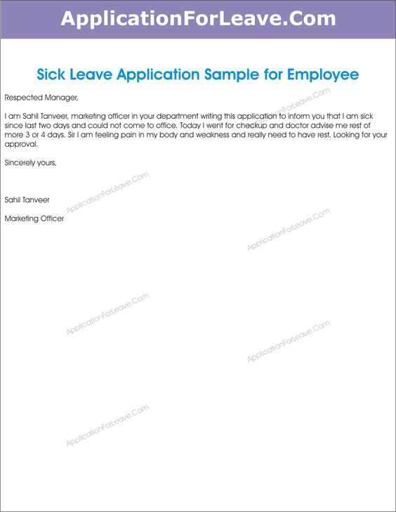 Sick Leave Application Letter Format For Office Semioffice Sample