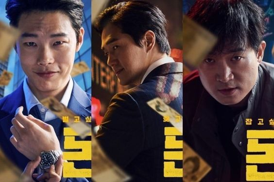 "Ryu Jun Yeol, Yoo Ji Tae, And Jo Woo Jin Are Ambitious In Character Posters For Film ""Money"""