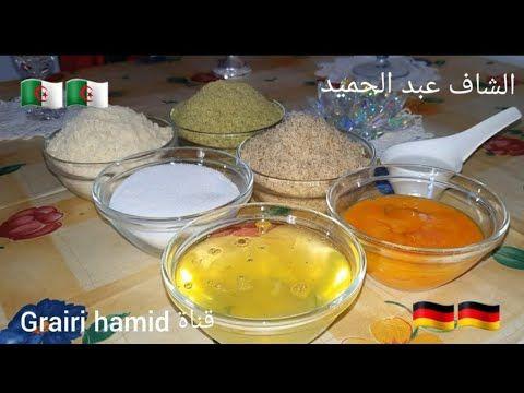 رمضان جانا محمد عبد المطلب تصوير اصلى قديم Ramadan Egyptian Food Neon Signs