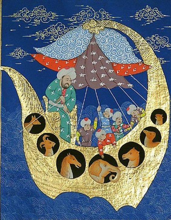 Turkish Miniature, Noah's Ark.  A fanciful gold leaf ark with private port holes for the animals is portrayed in this mid-20th century Turkish miniature painted on a page from a 19th century Islamic manuscript.: