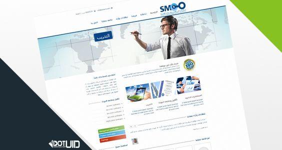 Smco Corporate Industrial Company Website Http Dotuid Com Project Smco Prettyphoto Industrial Companies Corporate Pretty Photos
