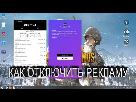 Proizoshlo Obnovlenie Phoenix Os 64 Bit Do Versii 3 0 7 Pri Zapuske