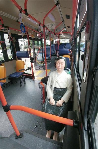 13日、ソウルの路線バスに乗せられた従軍慰安婦問題を象徴する少女像(共同)