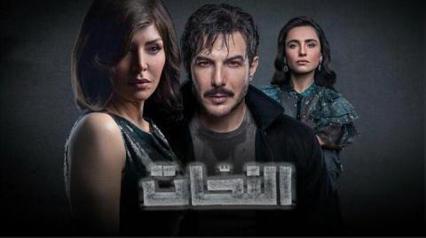 موعد وتوقيت عرض مسلسل ب100 وش على قناة الحياة رمضان 2020 Merken
