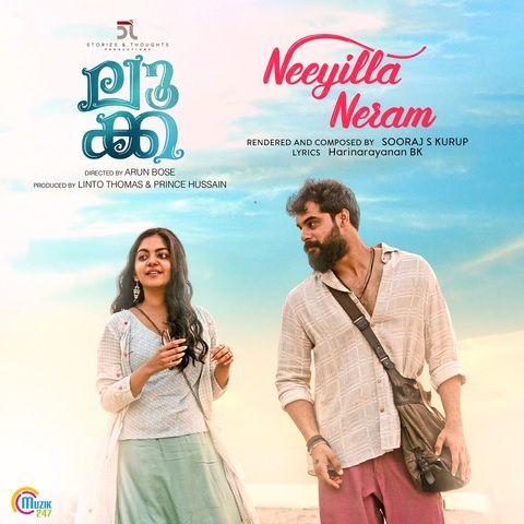 Neeyilla Neram Mp3 Song Download Luca Neeyilla Neram Malayalam Song By Sooraj S Kurup On Gaana Com In 2020 Mp3 Song Download Songs Album Songs
