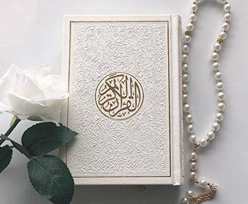 The Holy Quran Colored Amazon Ae Islamic Gifts Quran Wallpaper Islamic Wallpaper Cool quran wallpaper images