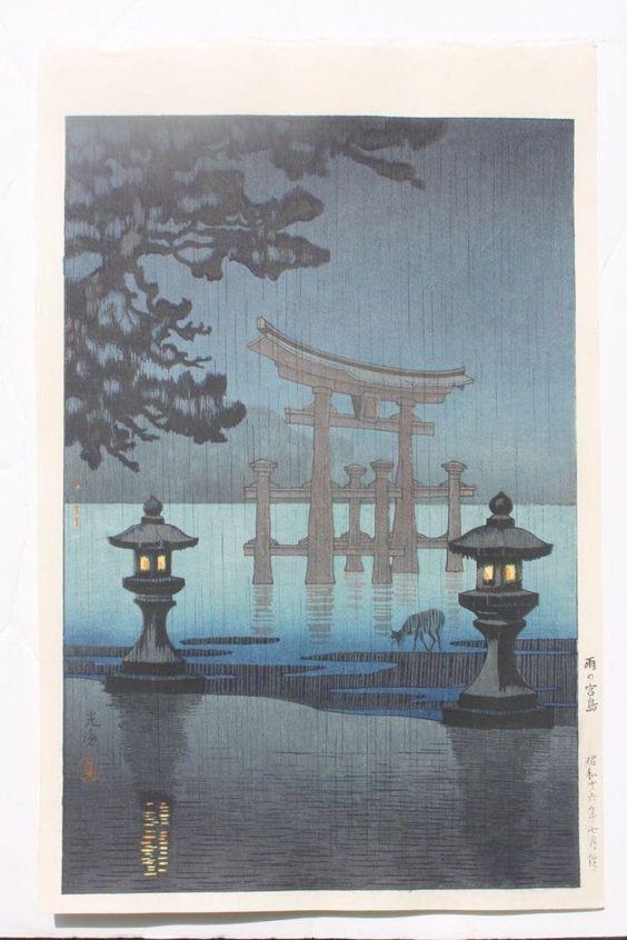 Tsuchiya Koitsu Japanese Woodblock Print 'Rainy Miyajima' Oban   eBay