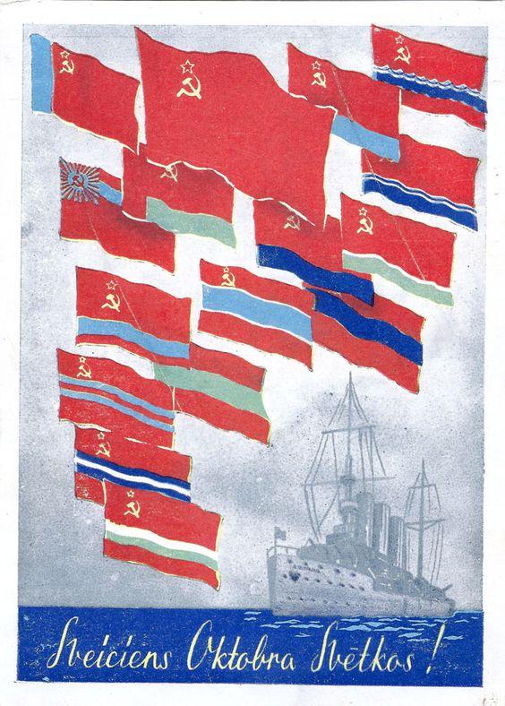 russian flag 1917