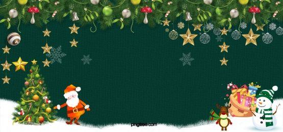 خلفية عيد الميلاد الملصق Christmas Background Images Festival Decorations Free Christmas Backgrounds