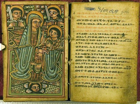 Eliza Codex 23 Ethiopian Biblical Manuscript.