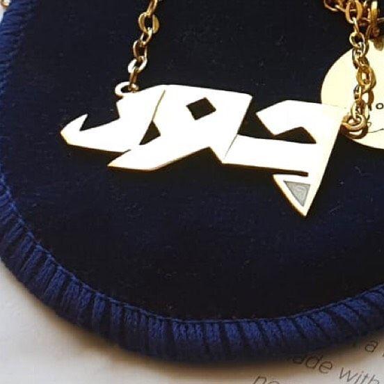 قلادة أسم جود من الحروف الهندسية Customized Necklace Design Materials Gold Geometric Collection ذهب من مجموعة هارموني Necklace Jewelry Pendant