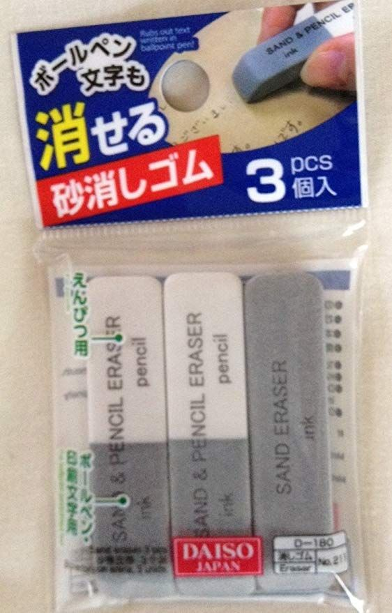 Amazon Com Daiso Sand Eraser For Ink And For Pencil 3pcs Japan Import Office Products Eraser Ink Daiso