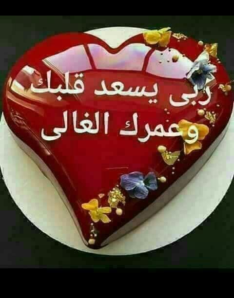 Pin By Hamo Beyrouty On ربي يسعد قلبك Good Morning Images Flowers Color Splash Photo Color Splash