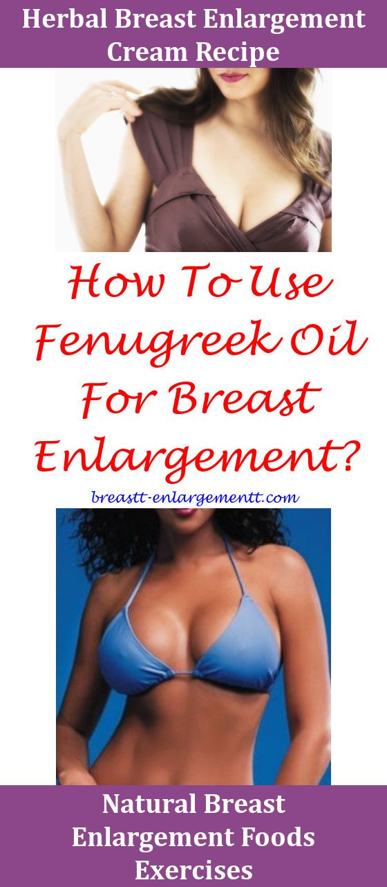 Credit problems finance augmentation breast with