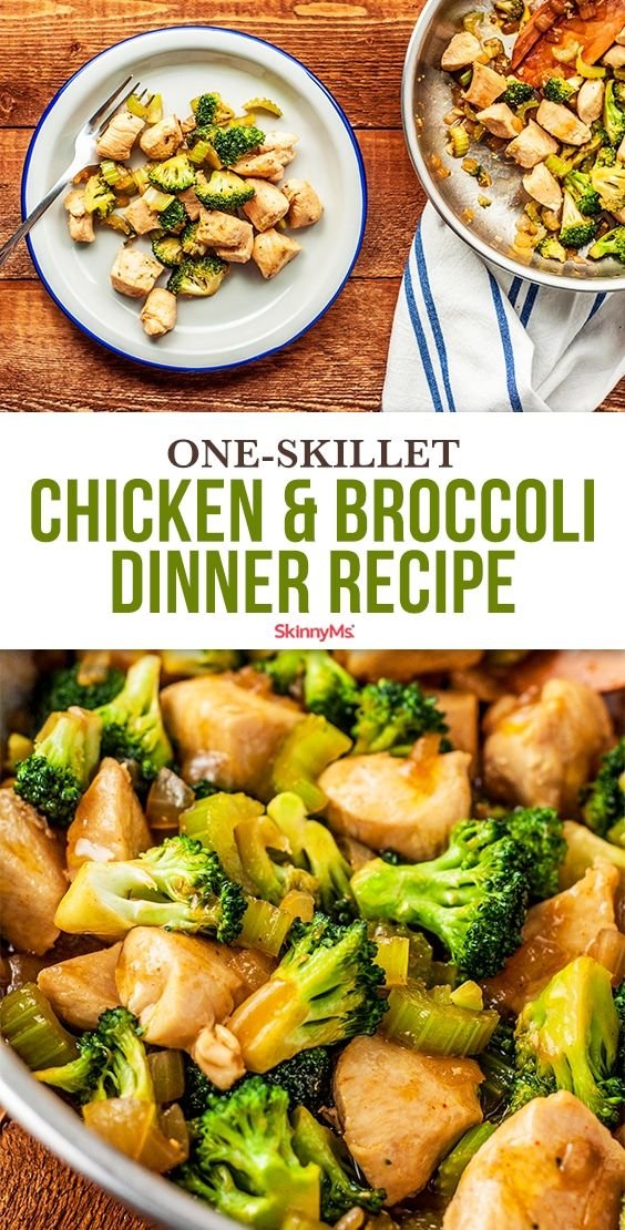 One Skillet Chicken And Broccoli Dinner Recipe In 2020 Recipes Healthy Dinner Appetizer Recipes