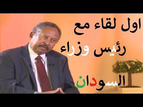 ورب ضار نافع Wisdom Quotes Words Quotes Arabic Quotes