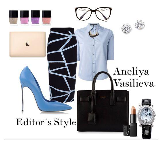 Aneliya Vasilieva