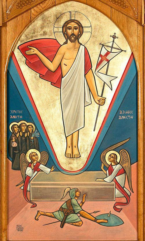 Icon by Isaac Fanous, St Peter and St Pauls Coptic Orthodox Church: