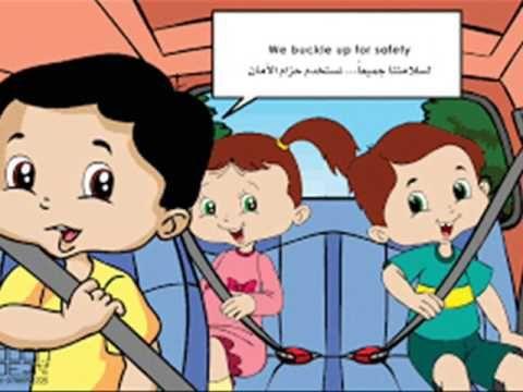 نتيجة بحث الصور عن ارشادات السلامة للروضة Safety Pictures Education Poster Kids Book