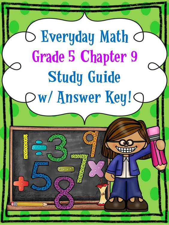 Everyday Math Grade 5 Ch 9 STUDY GUIDE w ANSWER KEY – Everyday Math Grade 5 Worksheets