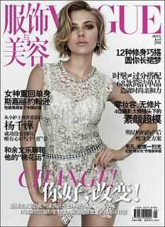 Scarlett covers Chinese Vogue