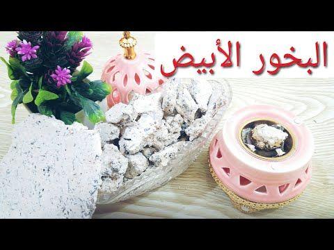 منوعات Rose Youtube Rose Crown Jewelry Jewelry