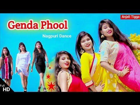 Danger Dj Nagpuri Youtube In 2020 Dance Videos Dj Youtube