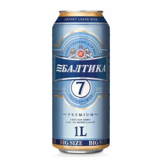Bia Baltika 7 5% - Lon 1000ml - Bia Nhập Khẩu