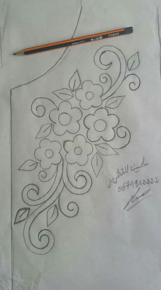 رشمات الطرز والتنبات أجمل الرسومات Rachmat Tarz 2018 Hand Embroidery Designs Bead Embroidery Patterns Embroidery Designs
