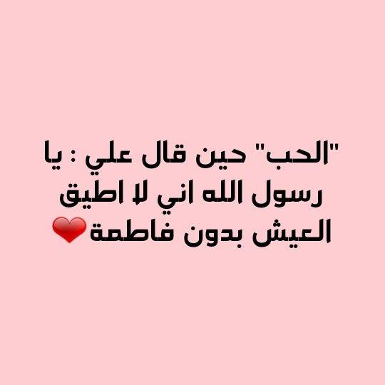 سلام الله عليك ياسيدي امير المومنين Arabic Quotes Words Quotes