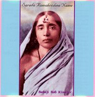 Sri Sri Ma