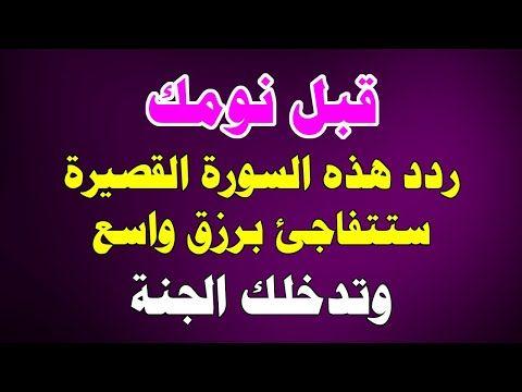 Youtube Youtube Islamic Art Calligraphy Quran