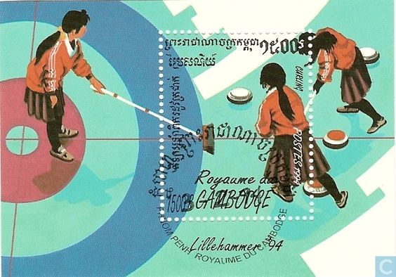 Timbres-poste - Cambodge - Jeux olympiques Lillehammer