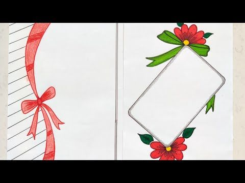 Ribbon Draw Easy Border Design On Paper Border Design For Project Front Page By Art Studio Youtube Borders For Paper Page Borders Design Paper Design